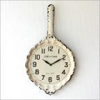 ショッピング掛け時計 壁掛け時計 掛け時計 壁掛時計 掛時計 おしゃれ レトロ アンティーク かわいい シャビーなフライパンクロック