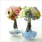 ブーケ ローズ バラ 薔薇 アジサイ 造花 アレンジ 花束 スタンド 花瓶 花器 フラワーベース フェイクグリーン おしゃれ ベース付ローズブーケ 2カラー