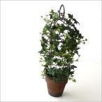 フェイクグリーン 人工観葉植物 インテリアグリーン おしゃれ イミテーショングリーン フェイクなアイビーのトピアリー