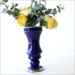 花瓶 花びん おしゃれ フラワーベース ブルーベース