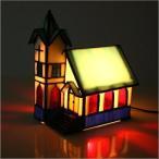 ステンドグラス 照明 アンティーク調 かわいい 照明 インテリアランプ ハウスステンドグラスランプ B