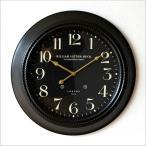 壁掛け時計 掛け時計 掛時計 壁掛時計 おしゃれ モダン ウォールクロック レトロ アンティーク 丸型 LONDON 1894 黒 ブラックスチールの掛時計