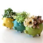 プランター 鉢 陶器 かわいい 可愛い おしゃれ 小さい レトロ 小物入れ 花瓶 花びん フラワーベース ぶた 豚 雑貨 陶器のブタさんミニプランター 3カラー