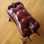 椅子 いす イス おしゃれ 玄関 腰掛け ベンチ 木製 クッションチェア アジアン家具 キャメルチェアー