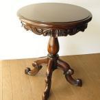 コーヒーテーブル カフェテーブル マホガニーラウンドテーブルC