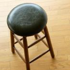 ハイスツール 木製 スツール 丸椅子 丸イス おしゃれ カウンターチェア カウンタースツール アンティーク レトロ オークハイスツール