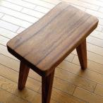 スツール 木製 椅子 いす イス 玄関 おしゃれ 腰掛け ウッドチェア リビングチェア ウッドスツール カーブ