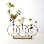 フラワーベース 花瓶 花びん ガラス 一輪挿し アイアン アンティーク レトロ シンプル おしゃれ デザイン かわいい インテリア 3ボトルフラワーベース