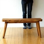 木製ベンチ 長椅子 背もたれなし リビング インテリア デザイン 無垢材 シンプル おしゃれ ウッドベンチ カーブ