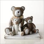くま 置物 木彫り風 クマ インテリアオブジェ かわいい おしゃれ ナチュラル アンティーク フランス デザイン ウッディなくまの置物