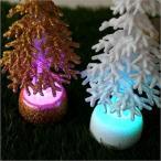 クリスマスツリー 置物 オブジェ 飾り LEDミニツリー 2カラー