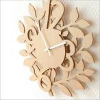 壁掛け時計 掛け時計 掛時計 壁掛時計 おしゃれ アナログ インテリア ウォールクロック アートクロック B