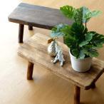 花台 フラワースタンド 木製 おしゃれ ナチュラル 天然木 桐 花置き テーブル ベンチ デザイン 観葉植物 鉢スタンド 鉢置き台 ウッドスクエアスタンドL 2カラー