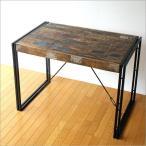 ダイニングテーブル アンティーク レトロ カフェテーブル 木製