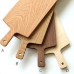 カッティングボード 木製 まな板 日本製 長い 50cm ロング おしゃれ 天然木 木目 ハー...