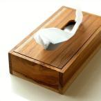 ティッシュケース 木製 おしゃれ 無垢 チーク薄型ティッシュケース