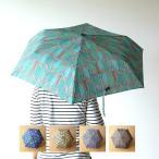 折りたたみ傘 おしゃれ 晴雨兼用 UVカット グリーン ブルー イエロー ホワイト ブラウン モダン デザイン 3段 直径90cm カンガプリント折りたたみ傘 5タイプ