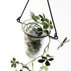 花瓶 フラワーベース 壁掛け おしゃれ 吊り下げ ハンギングベース アイアンとガラスの吊り下げベース