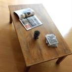 ローテーブル 木製 天然木 アジアン おしゃれ リビングテーブル センターテーブル コーヒーテーブル 無垢材 ナチュラル モダン マンゴーウッド ローテーブル