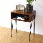 サイドテーブル 木製 おしゃれ ソファ ベッドサイドテーブル シーシャムボックスサイドテーブル B