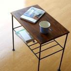 サイドテーブル 木製 アイアン おしゃれ ソファ ベッド スリム ベッドサイドテーブル シンプル 収納 棚付き アンティーク 寝室 玄関 シーシャムサイドテーブル A