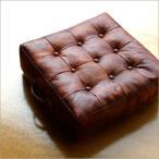 フロアクッション アンティーク レザークッション 本革 四角 おしゃれ クッションチェア 座椅子 スツール レトロ クラシック 本革スクエアフロアークッション