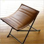 スツール アンティーク おしゃれ 椅子 いす イス レザー チェア チェアー 一人掛け椅子 ベンチ 鉄脚 インテリア アイアンと本革の折りたたみスツール B