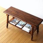 ベンチ 木製ベンチ ウッドベンチ 長椅子 天然木 無垢材 シーシャム棚付きベンチ