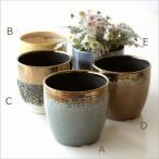 鉢カバー おしゃれ 陶器 インテリア 室内 フラワーポット アンティーク モダン デザイン 陶器の鉢カバー ポット5カラー