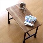 ローテーブル 無垢 アイアン 木製 天然木 コンパクト ソファーサイドテーブル ナイトテーブル ベッドサイドテーブル アカシアウッドとアイアンのローテーブルB