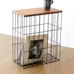 サイドテーブル おしゃれ かご バスケット スリム コンパクト ソファ ベッド 木製 アイアン サイドテーブルバスケット