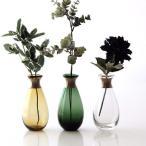 花瓶 花びん ガラス フラワーベース 一輪挿し おしゃれ かわいい インテリア シンプル 北欧 モダン 丸 デザイン 花器 ブラスネックガラスベースA 3カラー