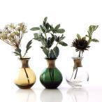 花瓶 花びん ガラス フラワーベース 一輪挿し おしゃれ かわいい インテリア シンプル 北欧 モダン 丸 デザイン 花器 ブラスネックガラスベースB 3カラー