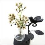 花瓶 花びん ガラス フラワーベース フラスコ型 おしゃれ 鳥 アイアンリーフの一輪挿し バード