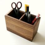 ペン立て ペンスタンド 木製 おしゃれ インテリア 天然木 ウォールナット ナチュラルウッドのペンたて B