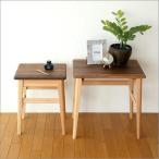 気持ちがいいモノって好き・・・天然木ネストテーブル