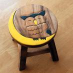 スツール 木製 椅子 いす イス ミニスツール 玄関 花台 ミニテーブル ウッドチェア おしゃれ ふくろう 梟 子供椅子 みみずくさん