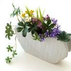 花瓶 花びん 陶器 花器 一輪挿し フラワーベース 花入れ 和雑貨 和小物 瀬戸焼 和陶器ベース ホワイトハート
