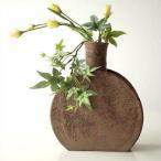 花瓶 花びん おしゃれ 陶器 和風 花器 一輪挿し フラワーベース 和陶器ベース 五