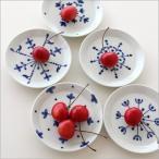 小皿 セット おしゃれ 陶器 染付 有田焼 日本製 和風 洋風 欧化紋小皿5セット