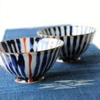 ご飯茶碗 ごはん茶碗 お茶碗 おしゃれ 和食器 有田焼 飯碗 染付濃...--1728