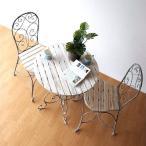 ガーデンテーブルセット ホワイトアイアンのレトロなガーデンセット