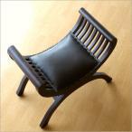椅子 いす イス 木製 おしゃれ チェア チェアー 本革 レザー 革製 アジアン家具 モダン アンティーク 玄関 クッション (アウトレット)本革バリクラブチェアー