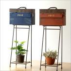 ショッピングポスト ポスト スタンド 郵便ポスト 置き型 郵便受け おしゃれ レトロ シェルフ 花台 棚 鍵付き 玄関 アンティーク デザイン シャビーなスタンドポスト バッグ2カラー
