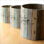 鉢カバー プランターカバー おしゃれ 7号 8号 10号 植木鉢 木製 レトロ シャビー アンティーク かわいい デザイン ウッドジャンクプランターカバー3セット