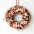 リース ドライフラワー 玄関 飾り ナチュラル 造花 おしゃれ 壁掛け インテリア 壁飾り ウォールデコ 春 バラ ドライフラワーリース コーラルピンク