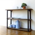飾り棚 飾棚 オープンラック 見せる アジアン家具 レトロ アンティーク ヴィンテージ シャビーシックな3段シェルフ