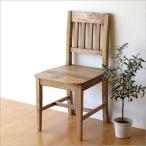 ダイニングチェア シャビー レトロ アンティーク おしゃれ 椅子 イス デスクチェア ナチュラル カントリー 木 木製 完成品 シャビーシックなウッドチェアー