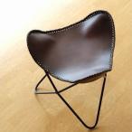 スツール レザー 本革 アイアン アンティーク レトロ 革製 椅子 いす イス レザースツール レザーチェア おしゃれ シンプル 革張り レザーバタフライスツール