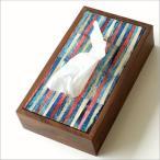 ティッシュケース おしゃれ 木製 北欧 かわいい 木 インテリア アンティーク ティッシュボックス ナチュラル モダン ボーンとウッドのティッシュケース D